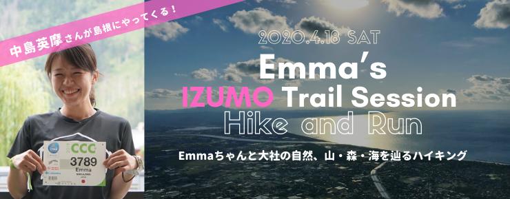 Emma's IZUMO Trail Session Hike & Run