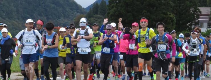 阿賀ウルトラマラソン2020