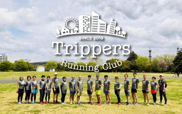 Trippers Running Club