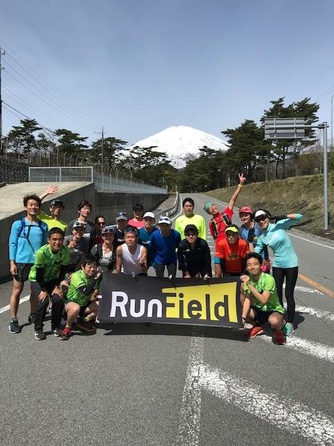 【メンバー募集】【RunField】クラブレギュラーメンバー大募集!!