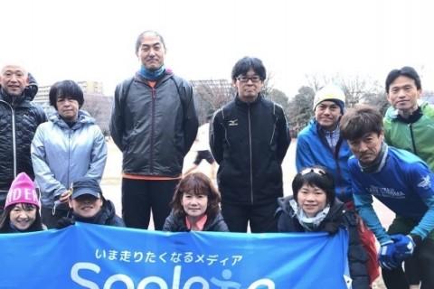 【無料体験会】スポリート頂プロジェクト 2月練習会【〜陸上競技場で練習しよう Part2〜】