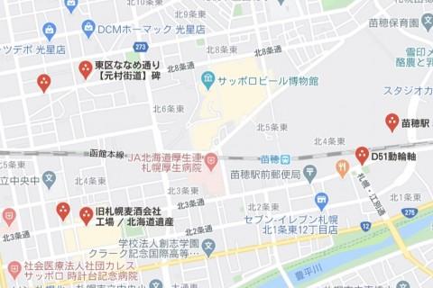さっぽろ歴史探訪マラニック〜その1〜