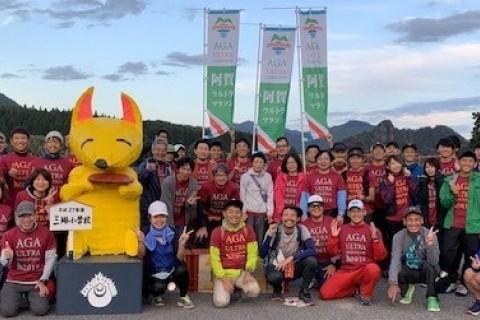 阿賀ウルトラマラソン2020 ボランティア募集