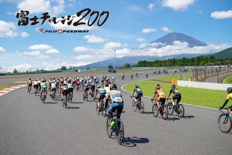 【前日まで受付】【2021/4/25】富士チャレンジ200駐車券 販売