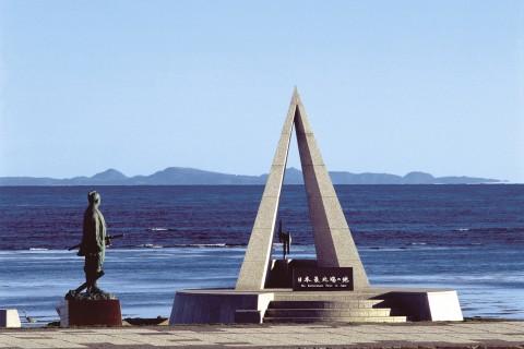 【中止】第3回日本最北端わっかない平和マラソン前日開会式兼交歓会