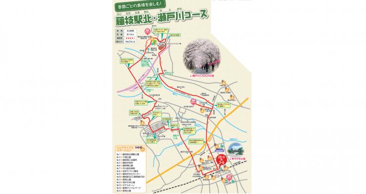 藤枝駅北・瀬戸川コース【ふじえだ健康スポット20・ウォーキングMAP】