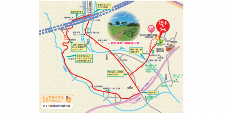 稲葉の里山一周コース【ふじえだ健康スポット20・ウォーキングMAP】