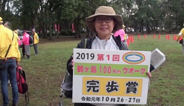 第1回鶴ヶ島100KMウオーク 写真