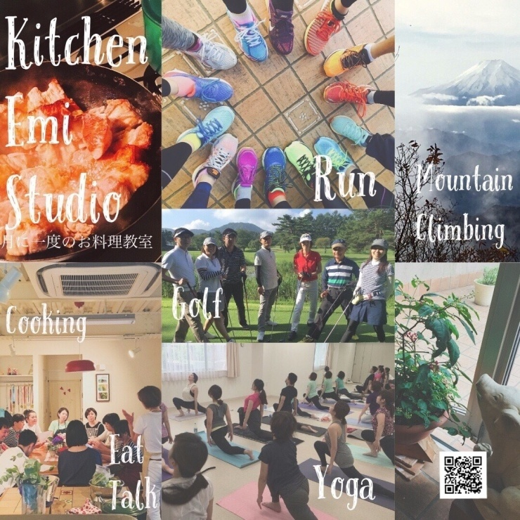 8/21(土) RUN & Cooking『EEJ』