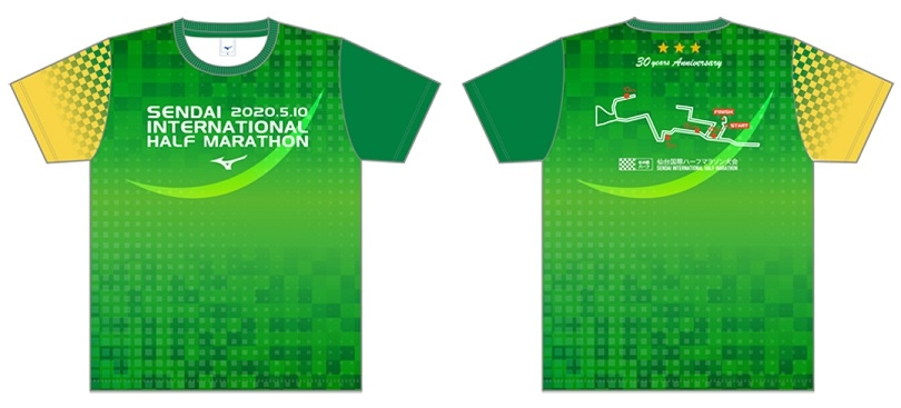 仙台 ハーフ マラソン 2020