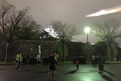 1月開催分 大阪城公園 走力アップナイトラン練習会
