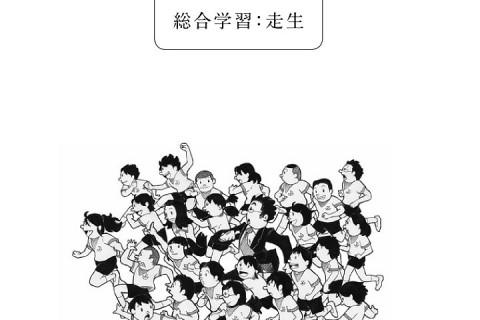 第8回わけてチャレンジ☆ハーフマラソン(キングギドラ編)