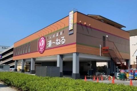 【9月27日に延期】サッポロビール工場見学から変更!スーパー銭湯まで30km走