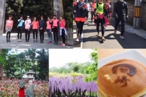 5/3(日)ウルトラマラソン練習会vo2.1名古屋~豊橋約70km編