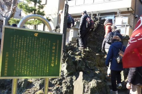 江戸川区の富士山(塚)Part2 7/11km 団体歩行(中止になりました)