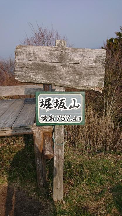 松阪市を一望!堀坂山