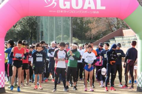 第8回久宝寺緑地ふれあいマラソン