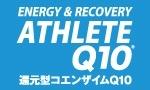 ATHLETE Q10