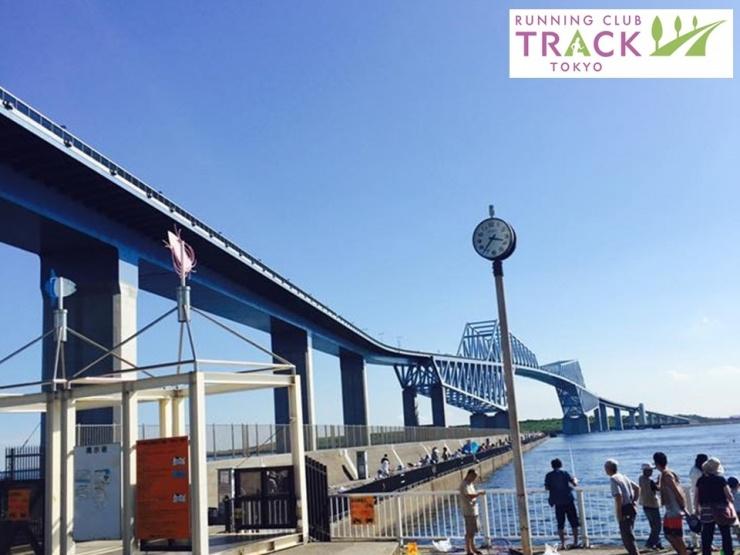旅RUN@東京ゲートブリッジ