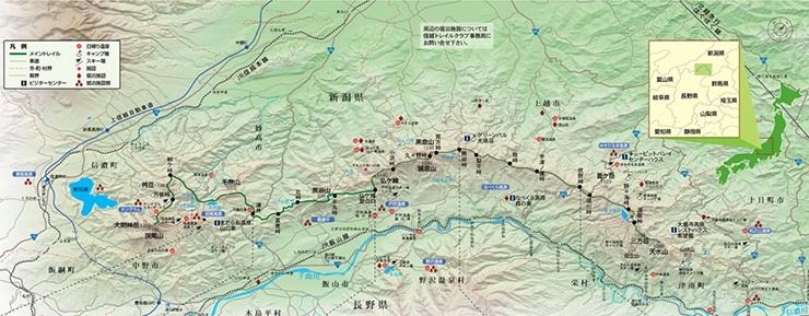 【信越トレイル70kmツアー in 2days【紅葉全開トレイル】