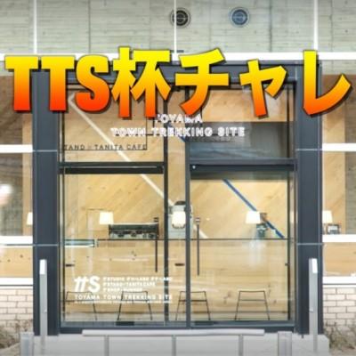 TOYAMA TTS杯チャレンジ 5km【TATTA RUN】