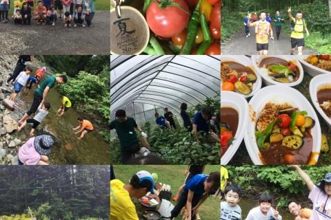 第3回 夏野菜カレーマラニック