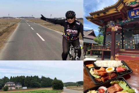 <待機者限定>冬のリバーサイドサイクリング 霞ヶ浦総合公園レストハウス水郷前駐車場発着77km