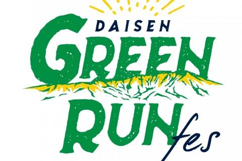 DAISEN GREEN RUN FES 2020〜スカイトレイルラン〜