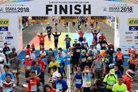 夏の大阪マラソン試走会(コース後半)22キロ[途中離脱可]【サトウ練習会】2,000円