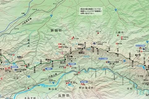 信越トレイル80kmツアー in 2days