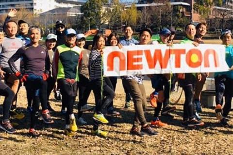 NEWTONフォアフットアカデミー with ステップスポーツ大阪【第3回目:8月8日】