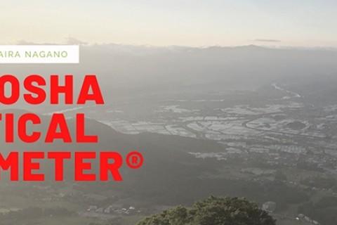高社山バーティカルキロメーター/Mt.Kosha Vertical Kilometer