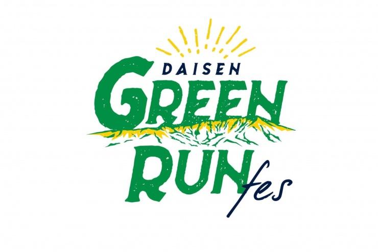DAISEN GREEN RUN FES 2020