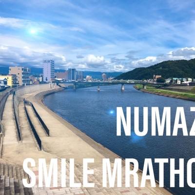 第2回沼津 smileマラソン (ビブタグ計測)