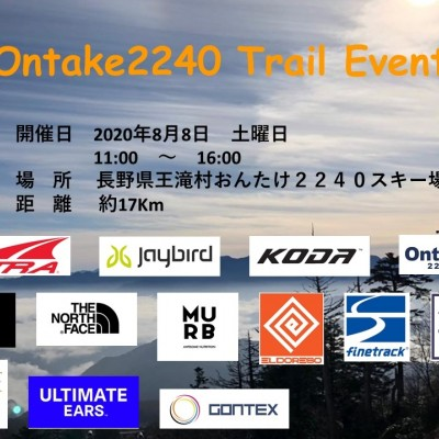 Ontake2240 Trail Event