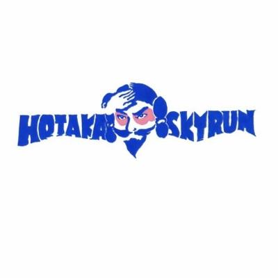 HOTAKA SKYRUN実行委員会