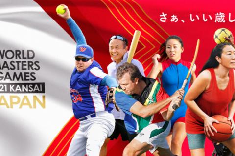 TATTAサタデーラン&ライド with ワールドマスターズゲームズ2021関西