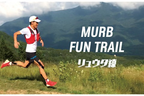 【MURB FUN TRAIL 7/12 - 竜太練 Vol.4】