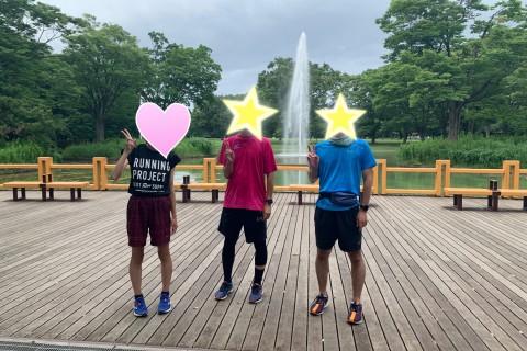 【体験参加】ランスターツ週末練習会(木場公園)