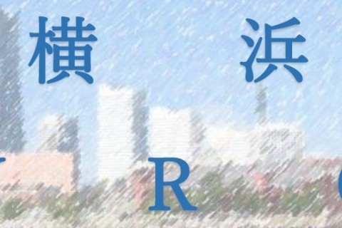 横浜NRC 7月期~練習会/メンバー募集のお知らせ