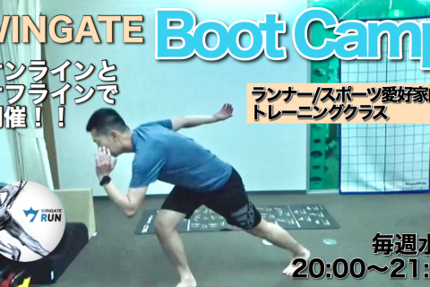 10/14 WINGATE Boot Camp Live(ウィンゲート ブートキャンプ ライブ)