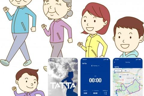 令和2年・駅からウオーク by TATTA & 大和路くつの日ウオーキング/KBCウオークin奈良