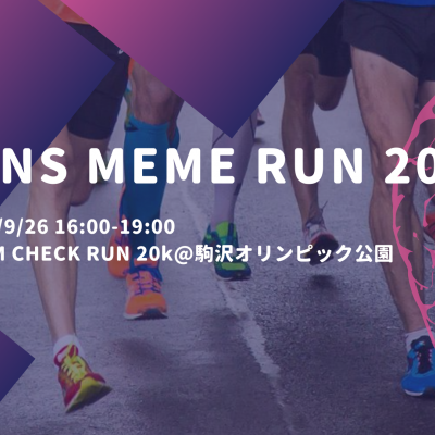 JINS MEME RUN20...