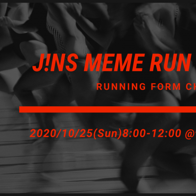JINS MEME RUN30...