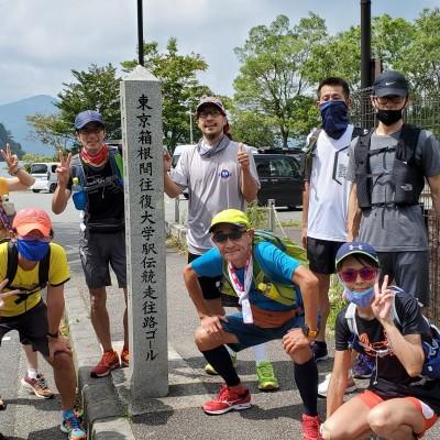 UTMF前 15名様限定 箱根駅伝ラン1区~5区 約108キロ 約7分 7000円