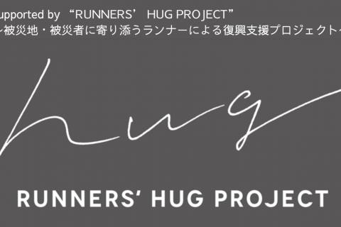 令和2年7月豪雨「熊本復興支援練習会 」