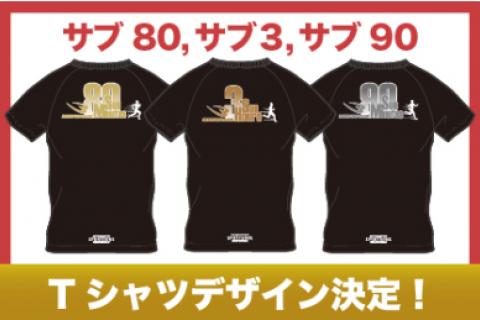 第6回大阪服部緑地ハーフマラソン