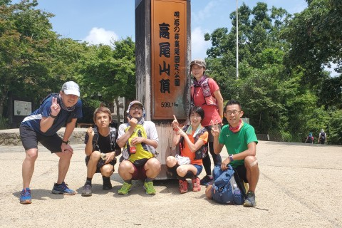 東京有数のパワースポット 高尾山かるいトレラン 約12キロ 2800円