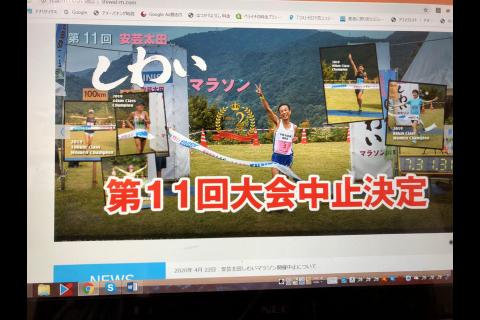 広島【トライアングル】100マイル走