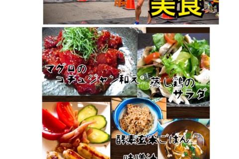 【9.26(土曜)】大津越え大文字経由の旅! & 驚異のRe born食 イベント